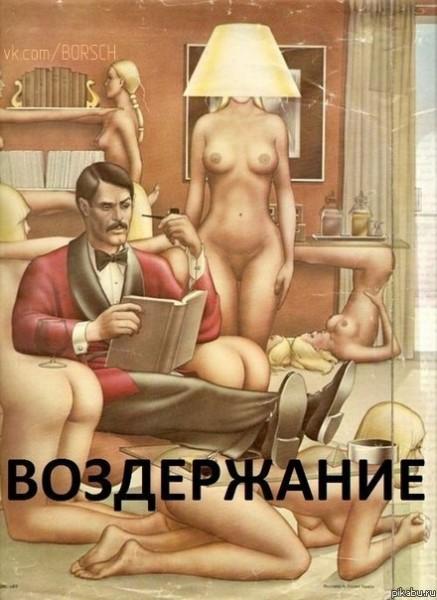vozderzhanie-v-sekse-zhenshina
