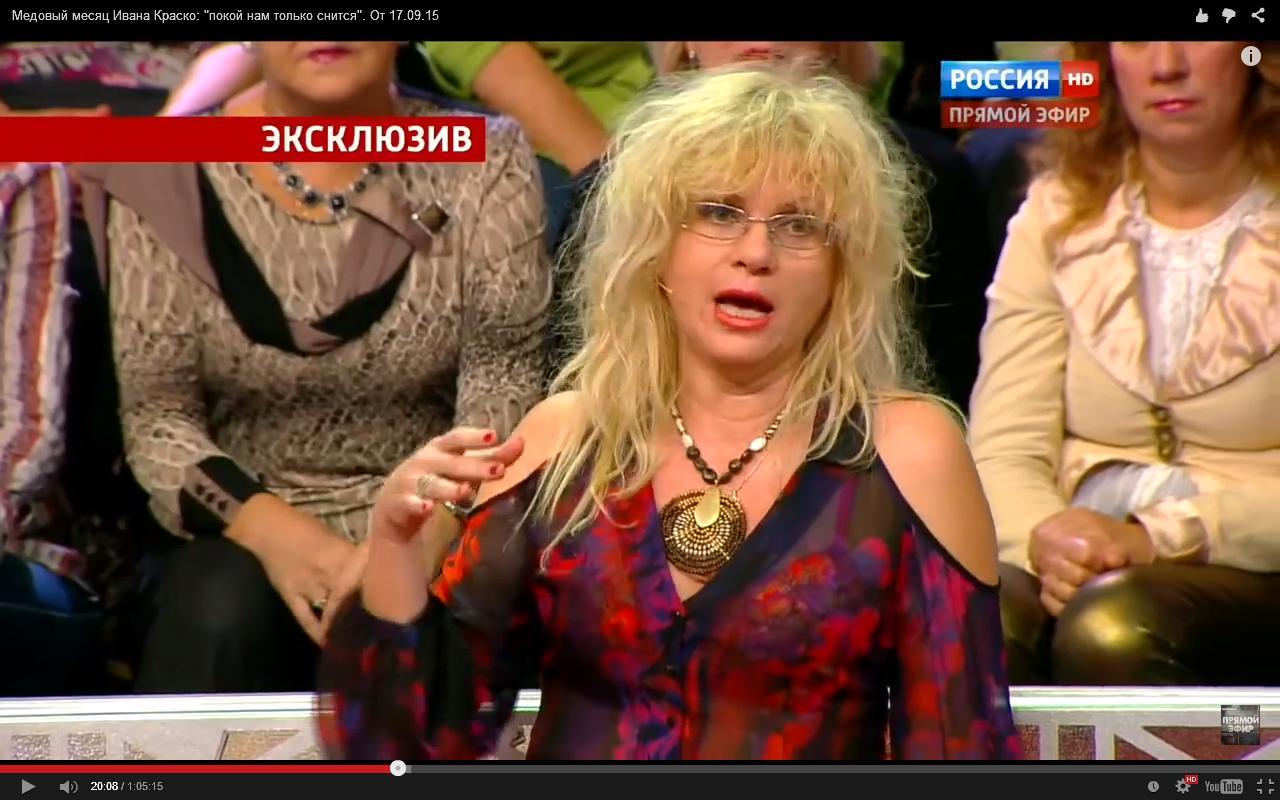 Юлия варра эротические фото и видео подумал